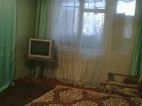 Квартиры посуточно в Мариуполе, пр-т Ленина, 87, 150 грн./сутки