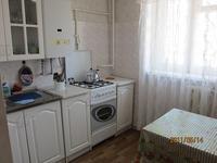 Квартиры посуточно в Евпатории, ул. Демышева, 3, 400 грн./сутки