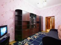 Квартиры посуточно в Львове, ул. Палия, 11, 240 грн./сутки