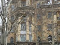 Квартиры посуточно в Николаеве, ул. Советская, 1, 350 грн./сутки