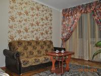 Квартиры посуточно в Запорожье, пр-т Ленина, 141, 200 грн./сутки
