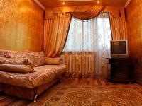 Квартиры посуточно в Ровно, ул. С.Бандеры, 65, 450 грн./сутки