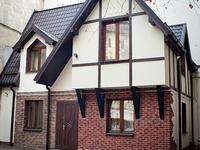 Квартиры посуточно в Львове, ул. Гнатюка, 24, 900 грн./сутки