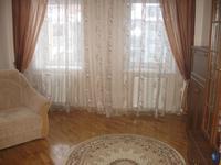 Квартиры посуточно в Ивано-Франковске, ул. Ивасюка, 78, 250 грн./сутки