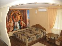 Квартиры посуточно в Кривом Роге, ул. Димитрова, 77, 300 грн./сутки
