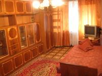 Квартиры посуточно в Херсоне, пл. Ганнибала, 3, 300 грн./сутки