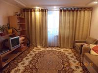 Квартиры посуточно в Житомире, ул. Домбровского, 59в, 250 грн./сутки