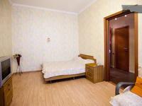 Квартиры посуточно в Одессе, ул. Екатерининская, 34/36, 600 грн./сутки