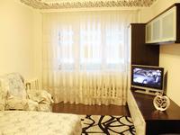Квартиры посуточно в Ровно, ул. Видинская, 35а, 320 грн./сутки