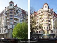 Квартиры посуточно в Одессе, ул. Жуковского , 10, 300 грн./сутки