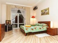 Квартиры посуточно в Тернополе, ул. Збаражская, 8, 450 грн./сутки