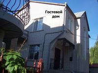Квартиры посуточно в Виннице, ул. Архитектора Артынова, 8, 450 грн./сутки