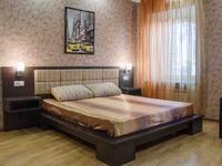 Квартиры посуточно в Харькове, ул. Сумская, 74, 300 грн./сутки