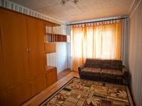 Квартиры посуточно в Мариуполе, пр-т Ленина, 67, 270 грн./сутки