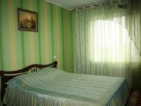Квартиры посуточно в Чернигове, ул. Богунского, 46, 250 грн./сутки