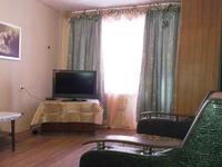 Квартиры посуточно в Донецке, ул. Раздольная, 23, 180 грн./сутки