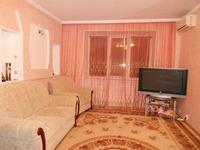 Квартиры посуточно в Житомире, ул. Чапаева, 18, 300 грн./сутки