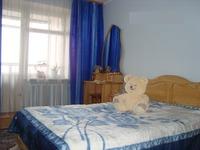 Квартиры посуточно в Львове, ул. Демнянская, 4, 300 грн./сутки