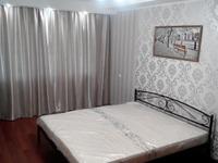 Квартиры посуточно в Донецке, ул. Куйбышева, 43, 250 грн./сутки