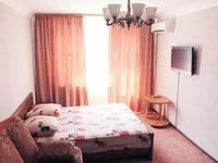 Квартиры посуточно в Мариуполе, пр-т Ленина, 74, 200 грн./сутки