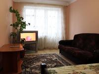 Квартиры посуточно в Ровно, ул. Степана Бандеры, 40, 250 грн./сутки