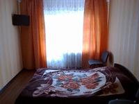 Квартиры посуточно в Житомире, ул. Киевская, 84, 160 грн./сутки