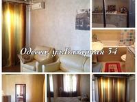 Квартиры посуточно в Одессе, ул. Базарная, 34, 350 грн./сутки