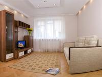 Квартиры посуточно в Львове, ул. Карпатская, 6, 320 грн./сутки