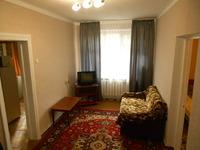 Квартиры посуточно в Одессе, Фонтанская дорога, 14Б, 250 грн./сутки