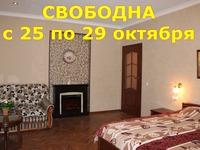 Квартиры посуточно в Львове, ул. Чайковского, 10, 299 грн./сутки