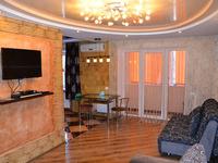 Квартиры посуточно в Херсоне, ул. Карла Маркса, 35, 650 грн./сутки