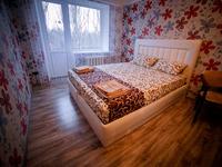 Квартиры посуточно в Мелитополе, пр-т Богдана Хмельницкого, 47, 250 грн./сутки