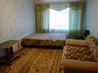 Квартиры посуточно в Житомире, ул. Киевская, 120, 222 грн./сутки