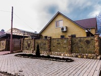 Квартиры посуточно в Донецке, ул. Варейкиса, 98, 600 грн./сутки