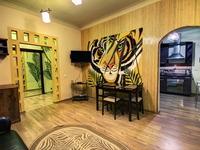 Квартиры посуточно в Мариуполе, ул. Артема, 48, 300 грн./сутки