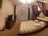 Квартиры посуточно в Белой Церкви, ул. Леваневского, 36, 300 грн./сутки
