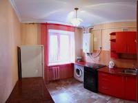 Квартиры посуточно в Николаеве, ул. Парижской Коммуны, 7, 240 грн./сутки