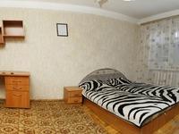 Квартиры посуточно в Запорожье, ул. Гоголя, 169, 200 грн./сутки
