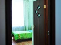Квартиры посуточно в Львове, ул. Японская, 7, 249 грн./сутки