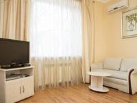 Квартиры посуточно в Запорожье, пр-т Маяковского, 3а, 300 грн./сутки