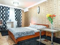 Квартиры посуточно в Запорожье, ул. 40 лет Советской Украины, 63, 300 грн./сутки