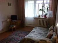 Квартиры посуточно в Севастополе, ул. Репина, 8, 400 грн./сутки