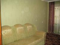 Квартиры посуточно в Каменце-Подольском, ул. Пушкинская, 37, 250 грн./сутки