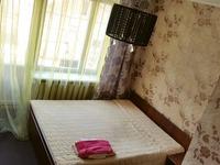 Квартиры посуточно в Ивано-Франковске, ул. Набережная, 40а, 170 грн./сутки