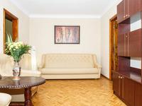 Квартиры посуточно в Запорожье, ул. Яценко, 14, 240 грн./сутки