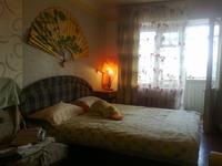 Квартиры посуточно в Житомире, ул. Киевская, 11, 133 грн./сутки