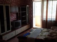 Квартиры посуточно в Житомире, ул. Киевская, 96, 160 грн./сутки