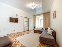 Квартиры посуточно в Львове, ул. Гнатюка, 18, 550 грн./сутки