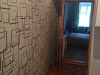 Квартиры посуточно в Львове, ул. Сербская, 8, 330 грн./сутки