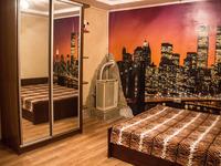 Квартиры посуточно в Львове, ул. Леси Украинки, 25, 300 грн./сутки